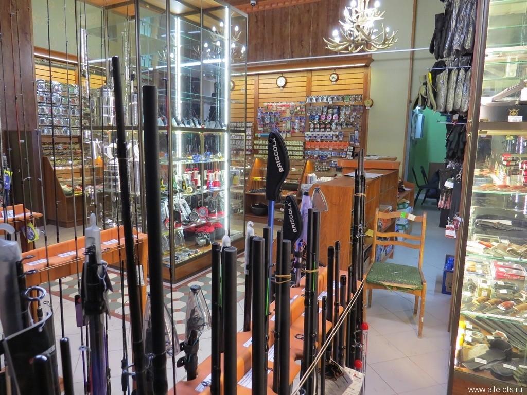Магазин рыболов в томске сайт